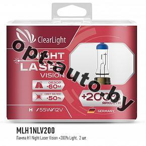 Автолампы Clearlight H1 12V-55W Night Laser Vision +200% Light (2 шт.)