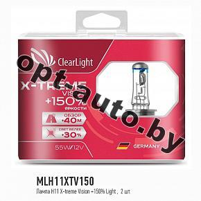 Автолампы Clearlight H11 12V-55W X-treme Vision +150% Light (2 шт.)
