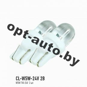 Автолампы Clearlight W5W 24V T10 (блистер 2 шт.)
