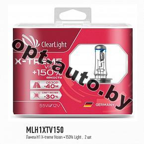 Автолампы Clearlight H1 12V-55W X-treme Vision +150% Light (2 шт.)