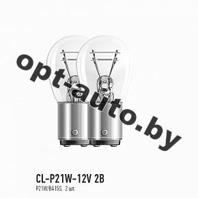 Автолампы Clearlight P21W 12V BA15S (блистер 2 шт.)